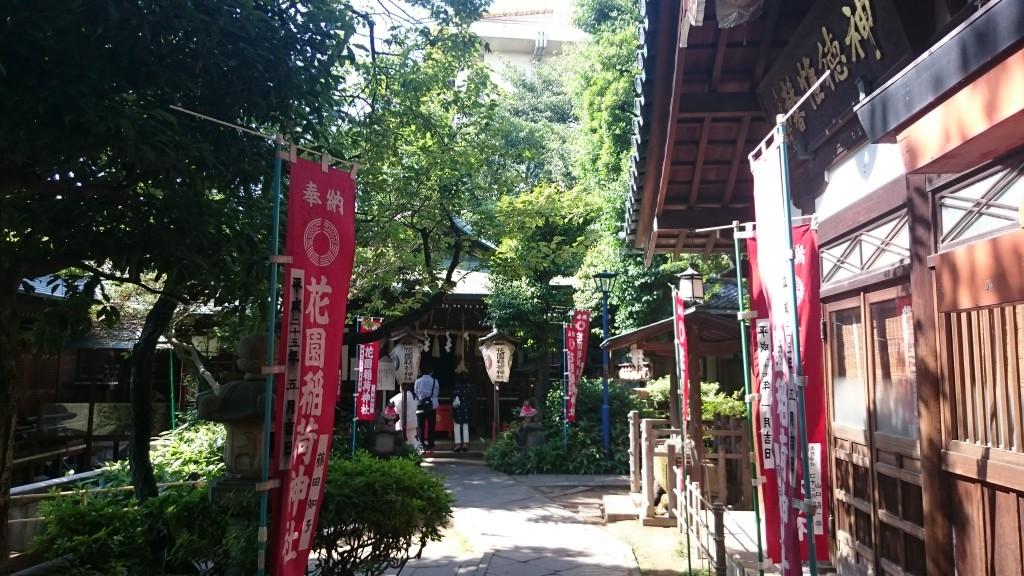 Un des temples non loin d'Ueno